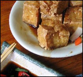 Baked Tofu with Peanut Sauce