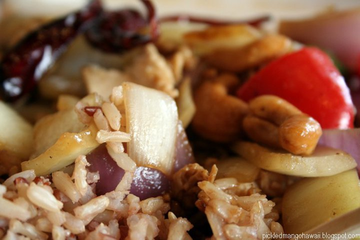 Brown Rice and Red Bean Salad with Cashews